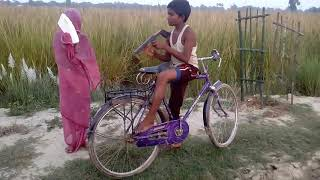 Hamara khatir aso laika khojata, funny styles bhojpuri gana