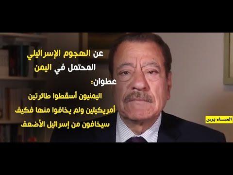هذا ما قاله عبدالباري عطوان بشأن مصير إسرائيل في حال قررت ضرب اليمن مباشرة وكيف سيكون الرد اليمني