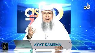 Video Ayat Kareema | Sheikh Assim Al Hakeem download MP3, 3GP, MP4, WEBM, AVI, FLV Juni 2018