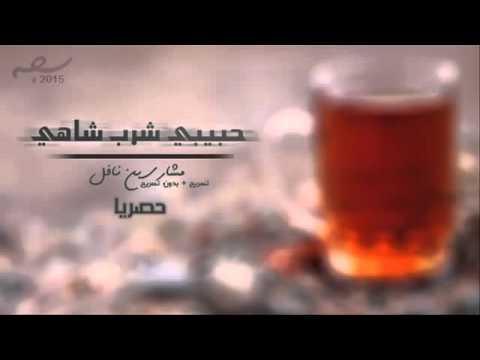 حبيبي شرب خر thumbnail