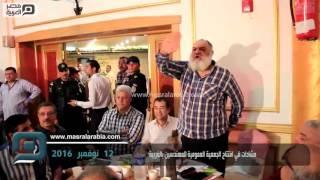 مصر العربية |  مشادات في افتتاح الجمعية العمومية للمهندسين بالغربيةz5