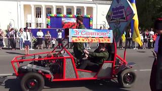 Парад 9 Мая 2017 в Новой Каховке (2 ч.)