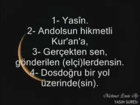 Yasin Suresi Mehmet Emin AY