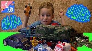 видео Игрушечные машины для мальчиков