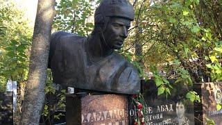Кунцевское кладбище (обзорная экскурсия)
