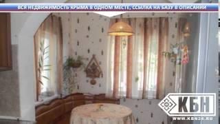 Дом посуточно симферополь(, 2015-02-28T17:11:57.000Z)
