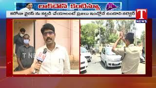 కరోనా కట్టడికి ప్రజలు సహకరించాలి- నిజామాబాద్ జిల్లా కలెక్టర్   Tnews Telugu