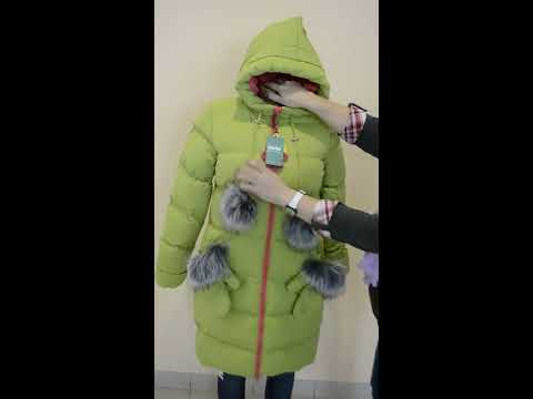 Детский пуховик для девочки Мелитта, ТМ Nui Very