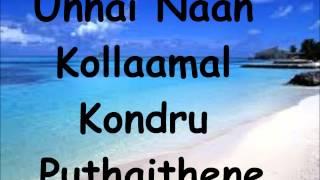 Vinaithandi Varuvaya - Mannipaya Lyrics