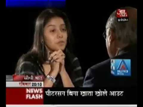 Seedhi Baat Sunidhi Chauhan with Prabhu Chawla