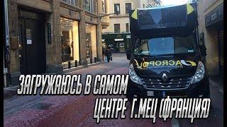 видео Номера в самом центре города