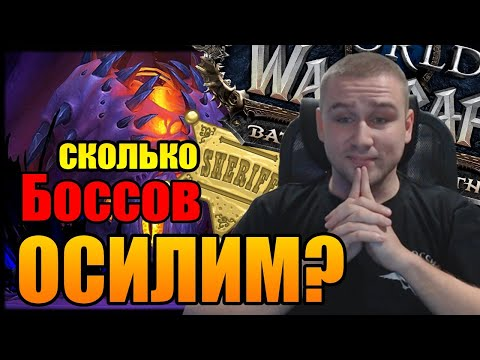 WORLD OF WARCRAFT | СТРИМ WOW | НИ`АЛОТА МИФИК