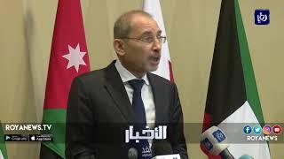 لقاء وزاري عربي يناقش سبل تحقيق الأمن والاستقرار المشترك - (31-1-2019)