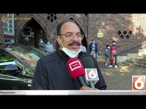 Eid ul Fitr|Frankfert Germany|Minhaj ul Quran|Eid Prayer|Anchor Person Azhar Kiani|Germany Studios