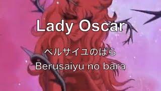 Lady Oscar op ベルばら  (The romanized Japanese word)   薔薇は美しく散る