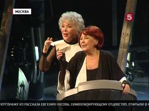 Театр Сатиры - Реквием по Радамесу