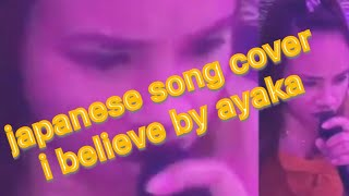 Cover Song.me Myself And I( I Believe By AYAKA)