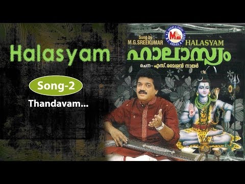 Thandavam - Halasyam