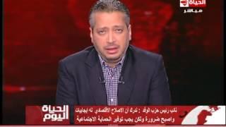 بالفيديو.. الوفد: استجوابنا للحكومة يهدف لعرض الأمور بشفافية على المواطن