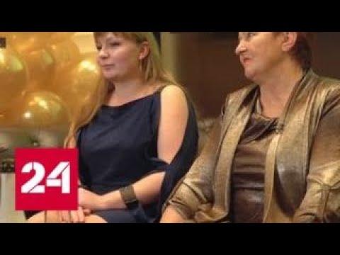 Счастливый билет: пенсионерка, выигравшая полмиллиарда рублей, боится за свою жизнь - Россия 24
