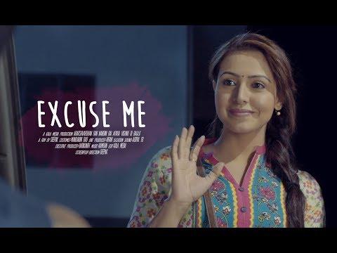 Excuse Me I Telugu Short Film I Kala Media