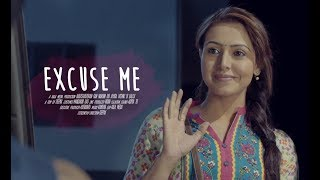 Excuse Me I Telugu Short Film I Kala Media