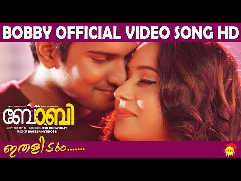 Ithalidum Official Video Song HD | Film Bobby | Niranj | Miya | New Malayalam Film