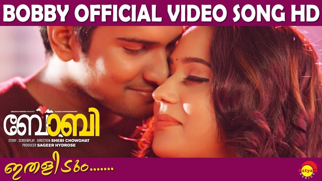 Ithalidum Official Video Song Hd Film Bobby Niranj Miya New