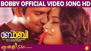 Ithalidum Official Video Song HD | Film Bobby | Niranj | Miya | New Malayalam Film