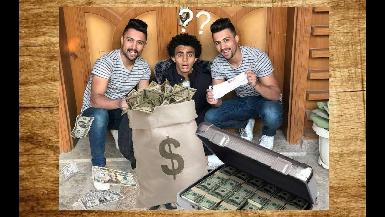 Hekal Twins - مليون دولار لو ليك اخ توأم