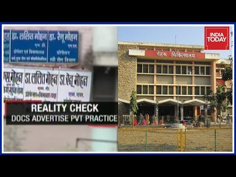 Gorakhpur Reality: Senior Doctors Running Private Clinics Inside BRD Medical College Campus