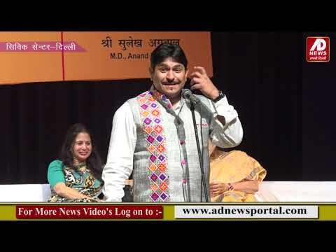 मोदी जी को कवि ने दी अजीब सलाह , जानने के लिए पूरा विडिओ देखें