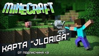 """Играем в Minecraft: Карта """"Jlorika"""" - от подписчика"""