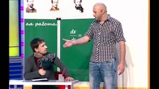 "КВН-2012,1/4 Финала ""Вятка"" - СТЭМ (Мир не без добрых)"