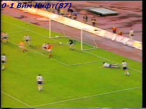QWC 1990 Finland Vs. Netherlands 0-1 (31.05.1989)