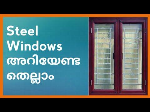 Steel Windows - Complete Guide(മലയാളം)