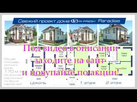 новгородский плотник дома из бруса проекты пестово