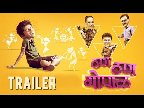 Than Than Gopal | Official Trailer | Latest Marathi Movie 2015 | Milind Gunaji | Kartik Shetty