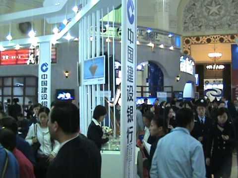 Shanghai Money Fair