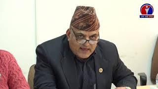 Janata Samachar    जनता समाचार - 2075 chaitra 13