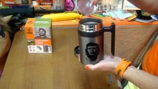 Отличный подарок Кружка-термос «ЧайГевара» от ТМ