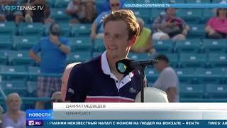 Россиянин впервые за девять лет вошел в топ-5 теннисистов
