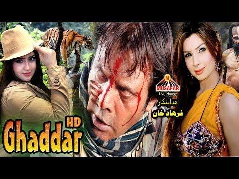 Ghaddar | Pashto Drama | HD Video | Musafar Music