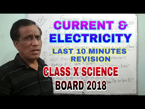 LAST MINUTE REVISION CBSE BOARD 2018 CURRENT AND ELECTRICITY FOR CLASS X || SCIENCE
