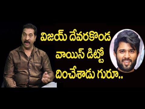 Vijay Devarakonda Voice Imitation by Mimicry Jithender| Vijay Devarakonda Mimicry |Aone Celebrity