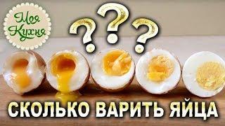 Сколько варить яйца всмятку и как отварить яйца вкрутую?
