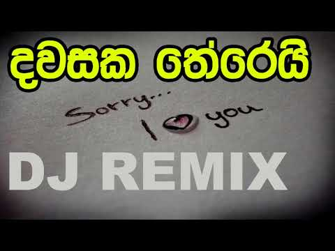 Sinhala Sad Songs|New Songs Dj Remix Nonstop|Sinhala Mp3 Hit Mix