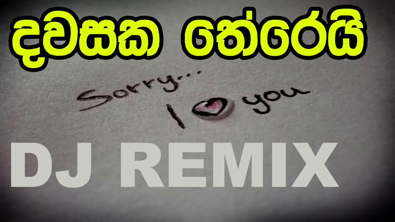 Sinhala Sad Songs New Songs Dj Remix Nonstop Sinhala Mp3 Hit Mix by DMMIX  DJ REMIX