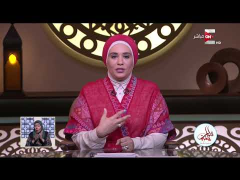 قلوب عامرة ـ حكم إجبار الفتاة على الزواج من شاب ترفضه  - نشر قبل 8 ساعة