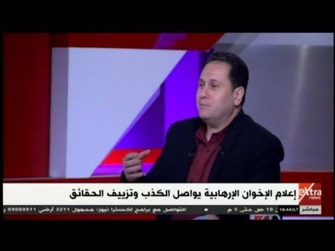 الآن | مخرج تلفزيوني يرد بالأدلة على تشكيك إعلام الإخوان الإرهابية بشأن أنفاق قناة السويس